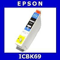 ICBK69 互換インク
