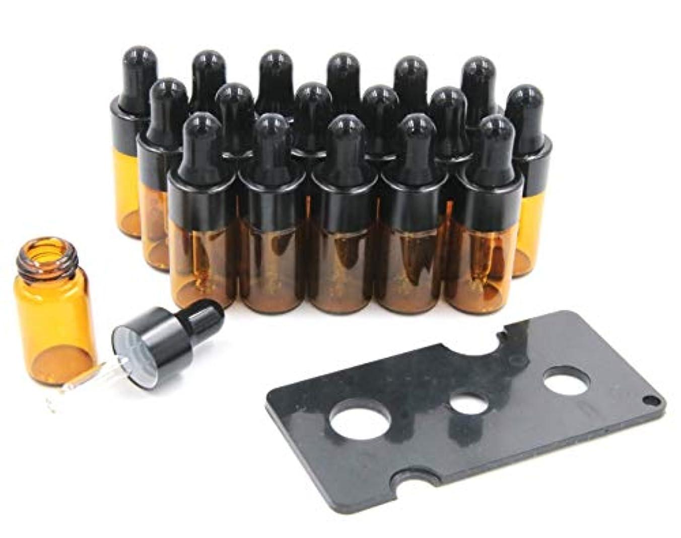 XPdesign アロマ スポイト遮光瓶 アロマオイル 遮光瓶 保存 容器 小分け 詰め替え 香水 ボトル (3ml 18本セット)