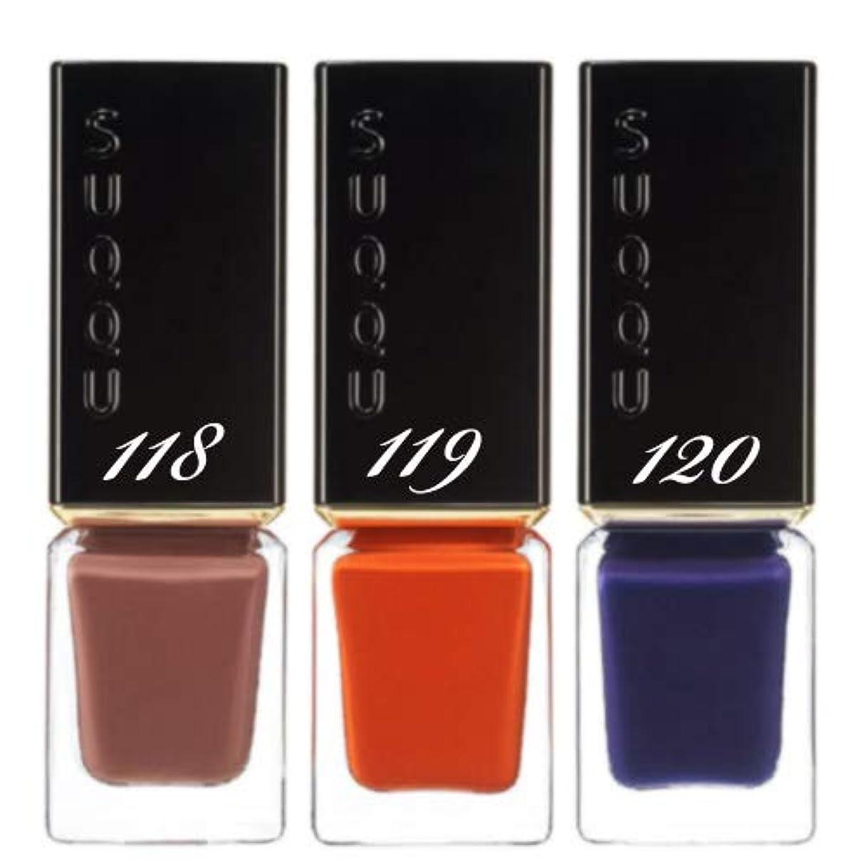 部分的に約設定袋SUQQU(スック) ネイル カラー ポリッシュ (秋冬限定色) 7.5m (119 濃柿)
