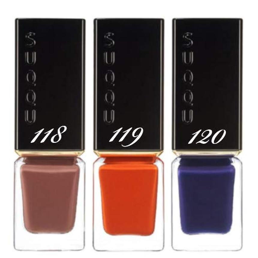 ギャング秋聖歌SUQQU(スック) ネイル カラー ポリッシュ (秋冬限定色) 7.5m (118 鈍砂)