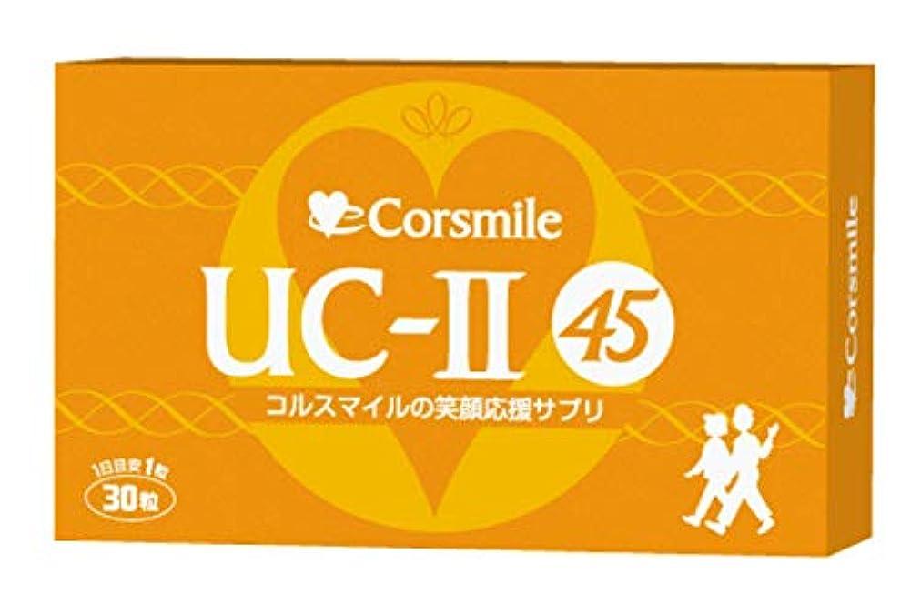 事業内容ベーシック大統領コルスマイル UCII45(30粒入り)