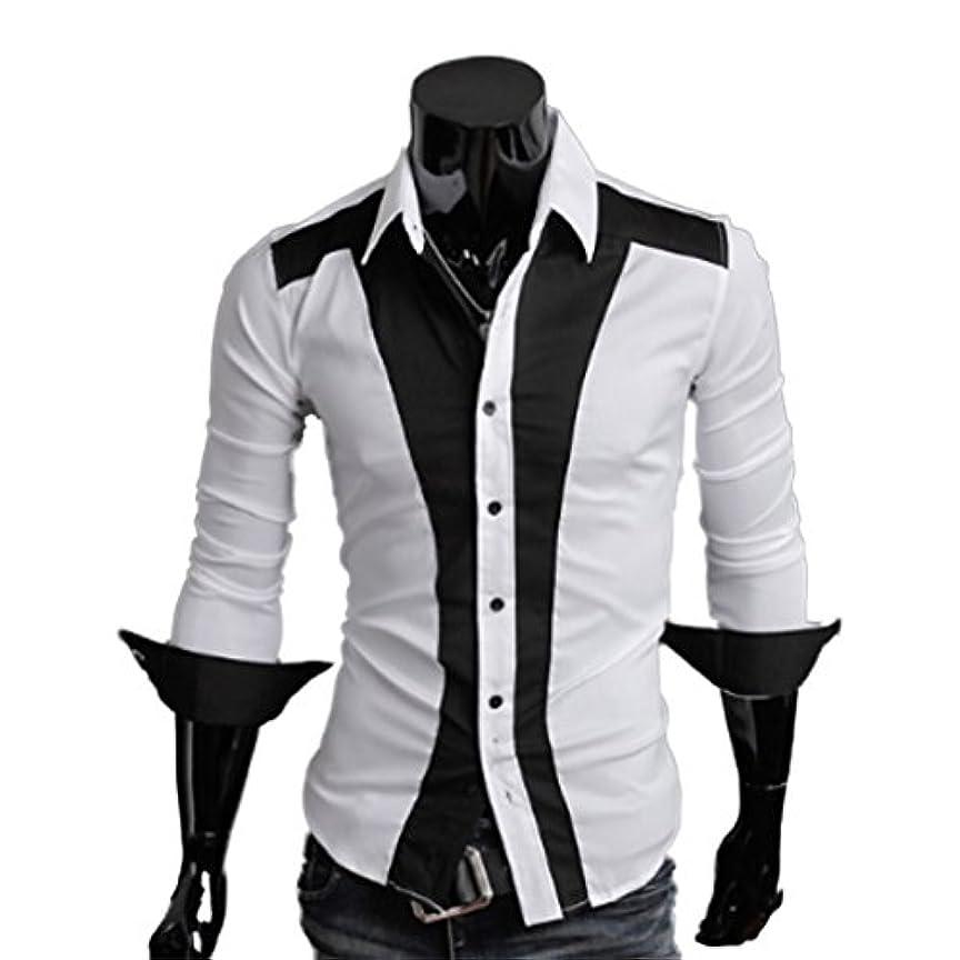 マキシム受け入れ現金Honghu メンズ シャツ 長袖  ステッチスリム ホワイト XL 1PC
