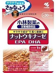 【小林製薬】ナットウキナーゼ (EPA/DHA) 30粒(お買い得3個セット)