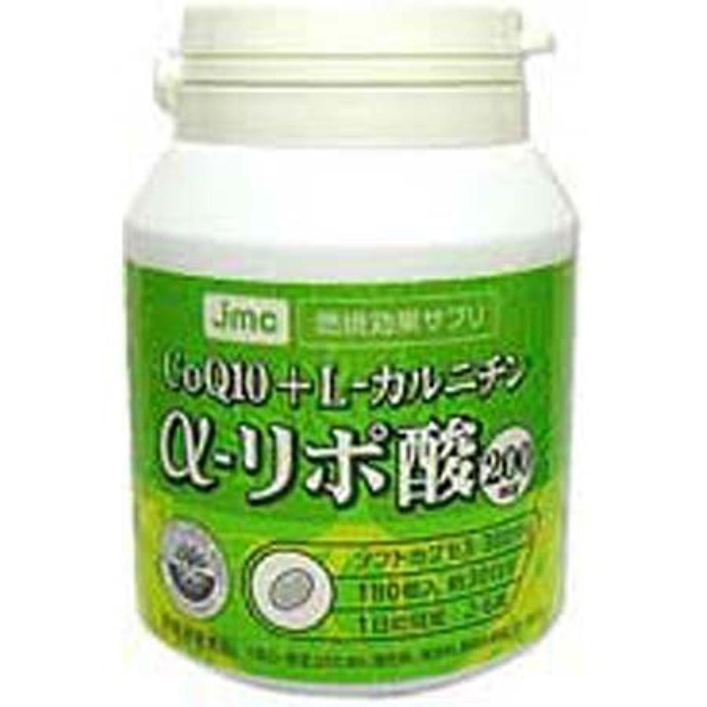 きしむ冷蔵する枝サイクルーズ ケンコー α-リポ酸200mg 54g(300mg×約180粒)