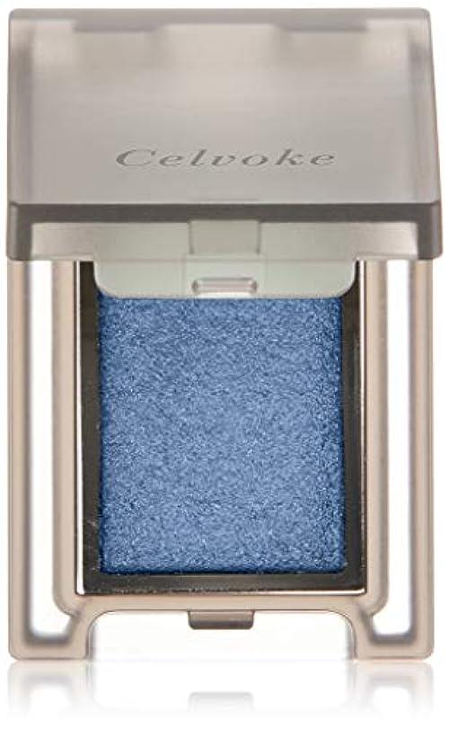 Celvoke(セルヴォーク) ヴォランタリー アイズ 全24色 21 ディープブルー