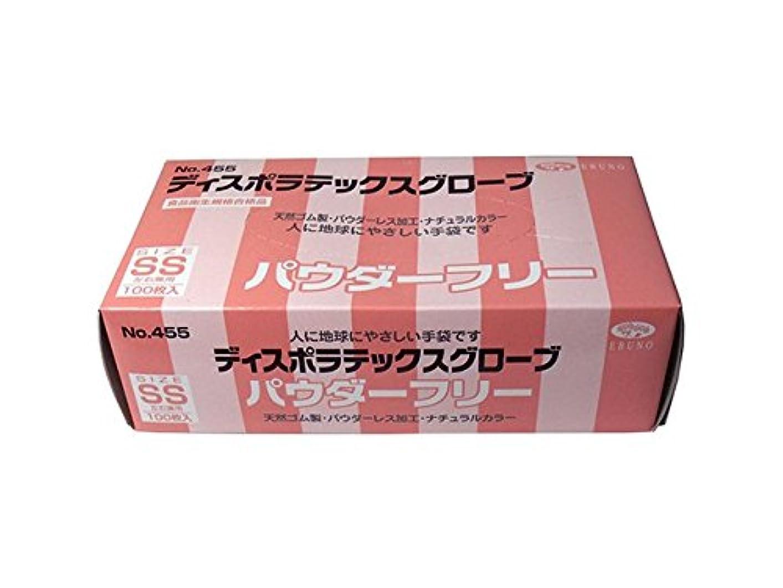 回転するボックス焼く使い捨て手袋【エブノ NO.455ディスポ ラテックスグローブ 粉無※SSサイズ】1000枚(100枚入X10箱)