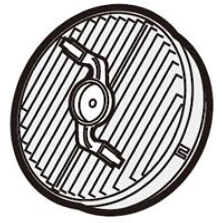 シャープ 掃除機用 HEPAクリーンフィルター(217 337 0417)