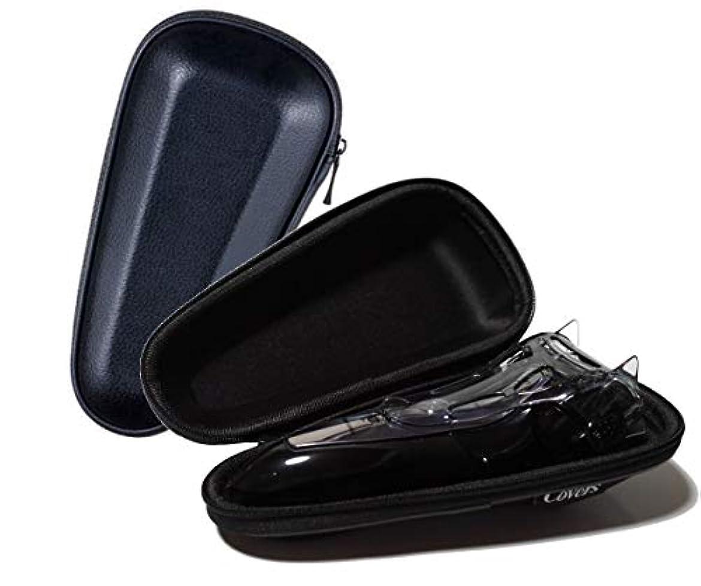 エチケットほこり踏みつけCovers メンズシェーバー用 収納ケース パナソニック(Panasonic) ラムダッシュ 専用互換 対応品番ES-2L13