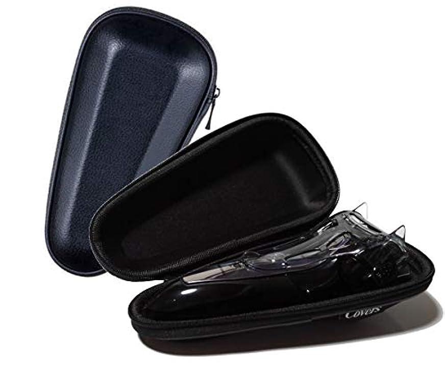 Covers メンズシェーバー用 収納ケース パナソニック(Panasonic) ラムダッシュ 専用互換 対応品番ES-2L13