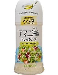 アマニ油入り ドレッシング シーザーサラダ【6セット】