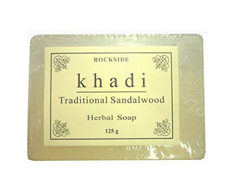安定会話型セイはさておき手作り カーディ サンダルウッド ソープKhadi Traditional Sandalwood Soap