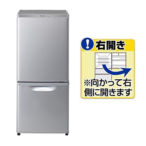 パナソニック 138L 2ドア冷蔵庫(シルバー)【右開き】Panasonic NR-B14AW-S