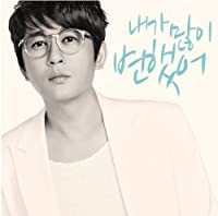Great Wave Special Album by SEUNG HUN SHIN (2013-10-23)