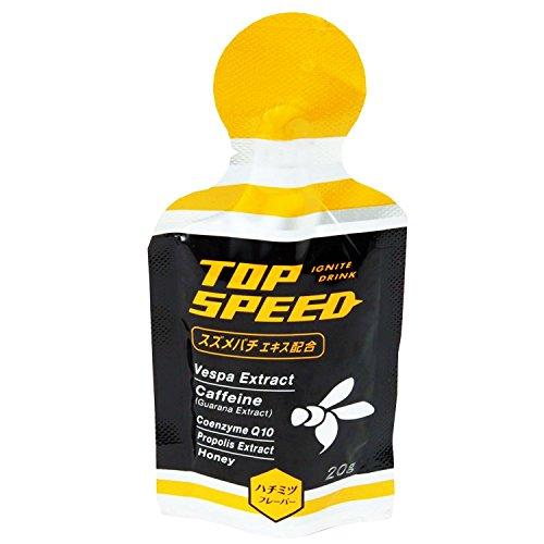 【トップスピード】TOP SPEED ドリンク(1袋20g)...