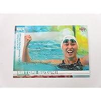 BBM2012競泳日本代表カード■レギュラーカード■18/鈴木聡美