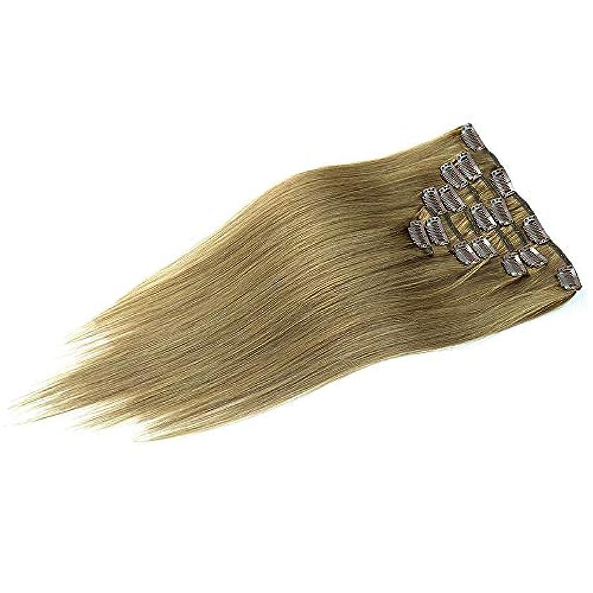 うまハドル博物館HOHYLLYA ヘアエクステンション22インチクリップin人間の髪の毛#8茶色がかった緑色のフルヘッドダブル横糸ストレートヘアピースロールプレイングかつら女性の自然なかつら (色 : #8 Brownish green)