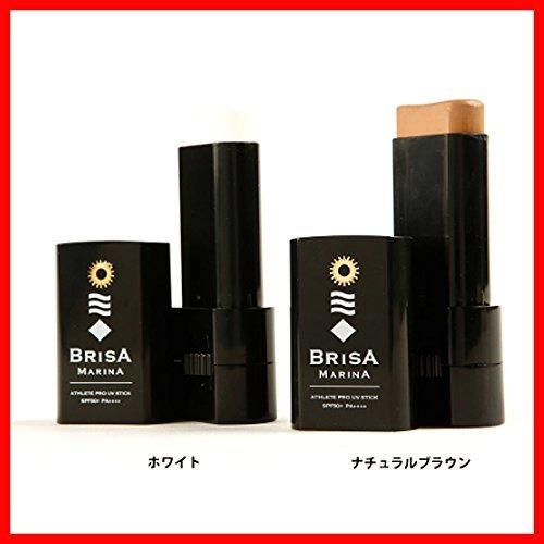 BRISA MARINA(ブリサ マリーナ) 日焼け止めUVスティック EX (ブラウン) 10g ...