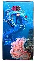 [AQUOS PHONE si SH-01E/docomo専用] Coverfull スマートフォンケース 海龍神 Aqua design by DMF DSHA1E-ABWH-151-MAO4