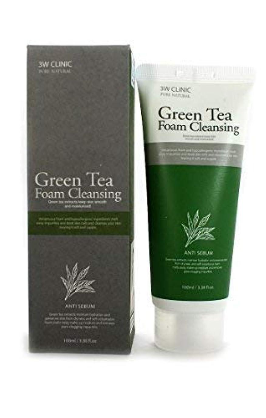 負頑固なホステルGreen Tea Foam Cleansing クリニック純粋な天然100Ml(3.38Fl。オズ) [並行輸入品]
