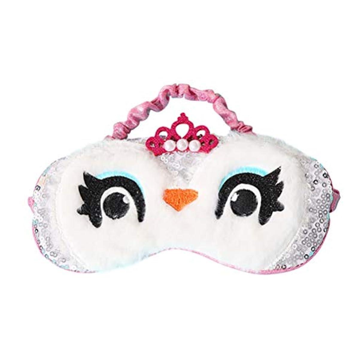 抑止する黙クリスマスHealifty アイマスクかわいいぬいぐるみ目隠しアイカバー用女性女の子子供ホームベッド旅行フライトカーキャンプ用(ホワイト)