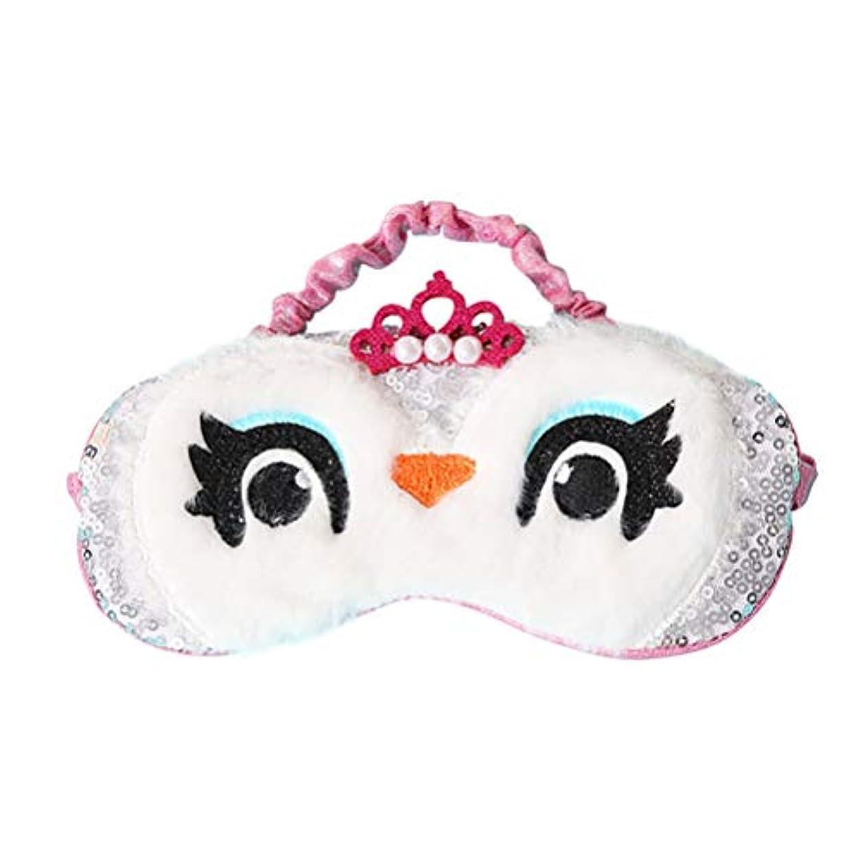 備品増幅する乳Healifty アイマスクかわいいぬいぐるみ目隠しアイカバー用女性女の子子供ホームベッド旅行フライトカーキャンプ用(ホワイト)