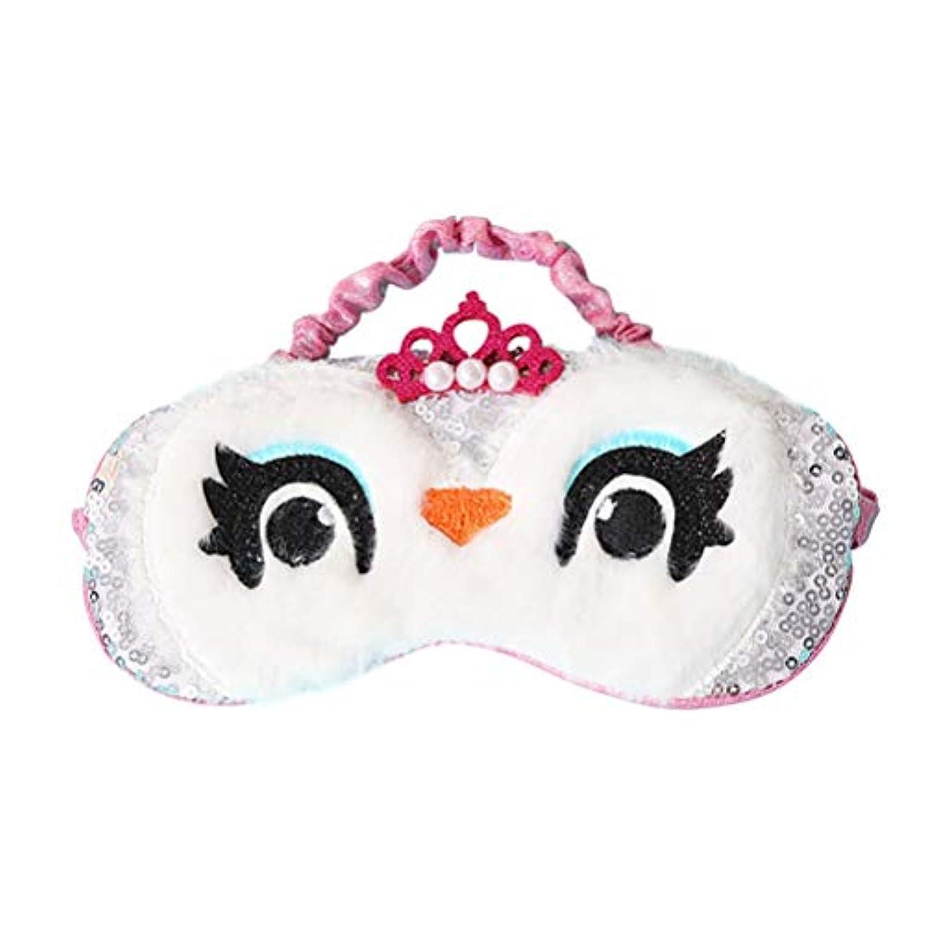 喜んで蒸発するシニスHealifty アイマスクかわいいぬいぐるみ目隠しアイカバー用女性女の子子供ホームベッド旅行フライトカーキャンプ用(ホワイト)