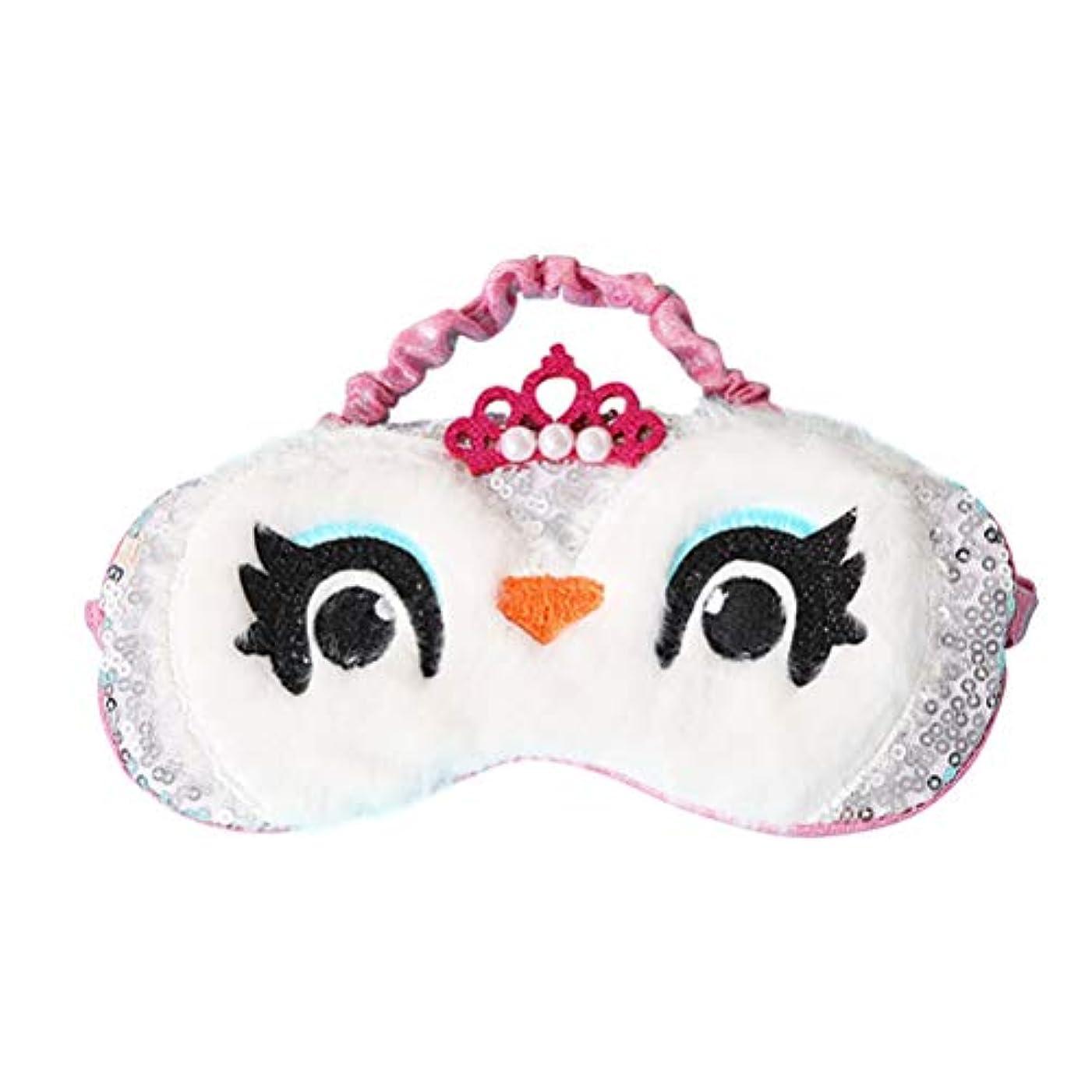 Healifty アイマスクかわいいぬいぐるみ目隠しアイカバー用女性女の子子供ホームベッド旅行フライトカーキャンプ用(ホワイト)