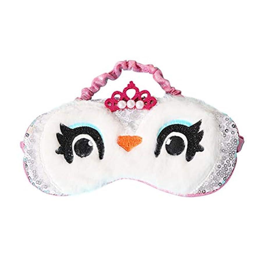 伝導やりがいのある折Healifty アイマスクかわいいぬいぐるみ目隠しアイカバー用女性女の子子供ホームベッド旅行フライトカーキャンプ用(ホワイト)