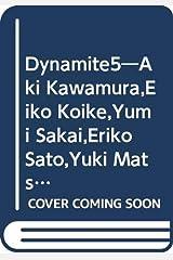 Dynamite5―Aki Kawamura,Eiko Koike,Yumi Sakai,Eriko Sato,Yuki Matsuoka (G stage) 大型本