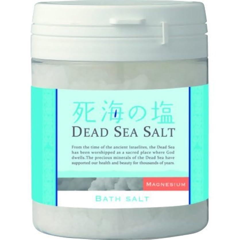 たくさんモナリザ競争死海の塩マグネシウム180gPET