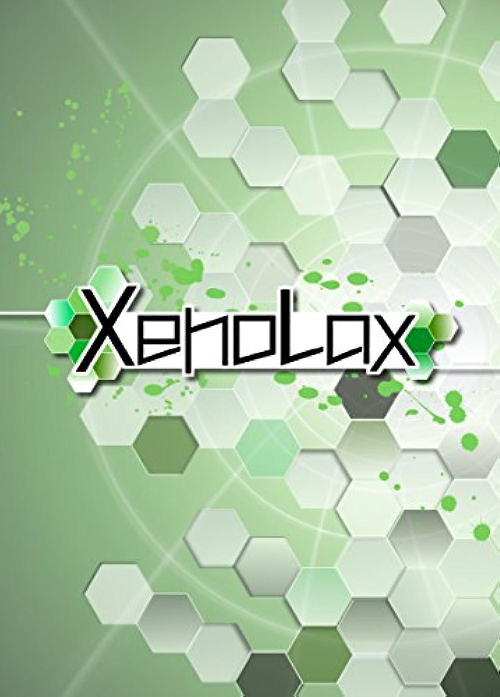 抑圧する効果数学者XenoLax - ゼノラックス -