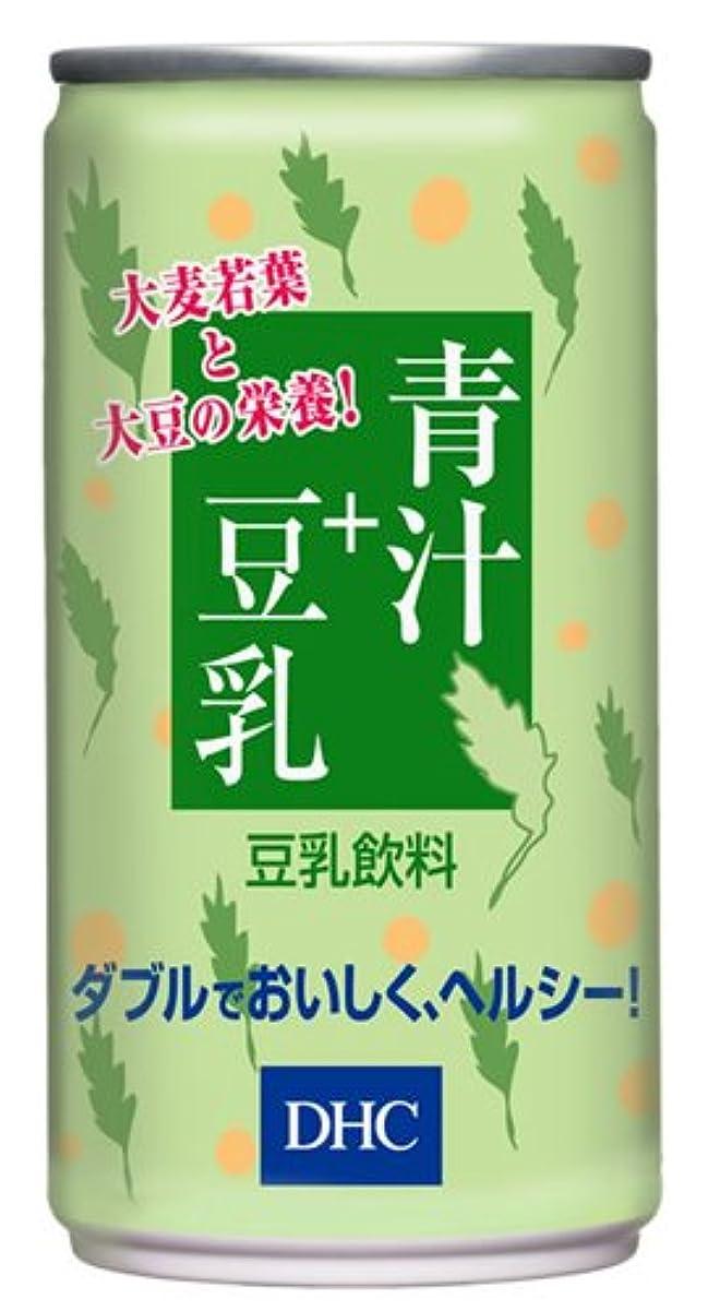 ピアニストチームトリクルDHC青汁+豆乳(30缶入)