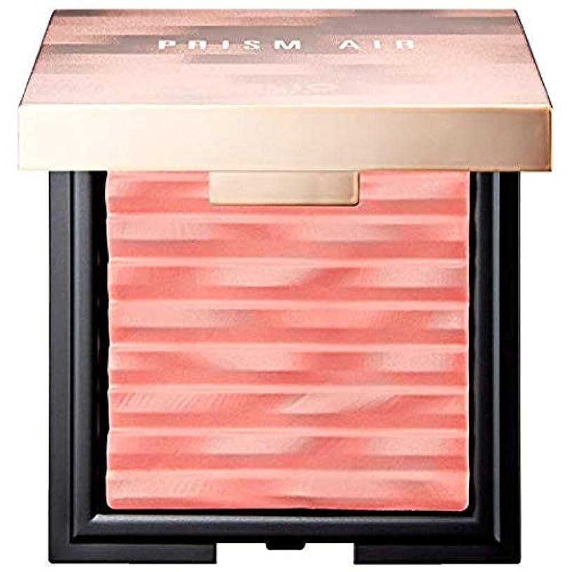 変換するカポック支店Clio Prism Air Blusher クリオプリズムエアブラッシャー (#03 City Coral) [並行輸入品]