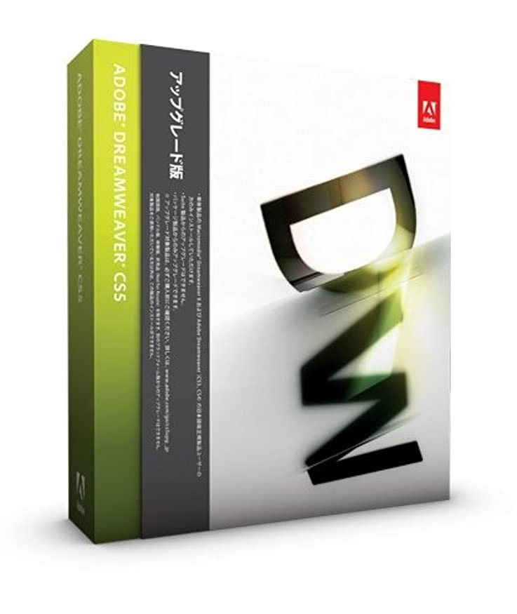農業推進力波紋Adobe Dreamweaver CS5 アップグレード版 Macintosh版 (旧製品)