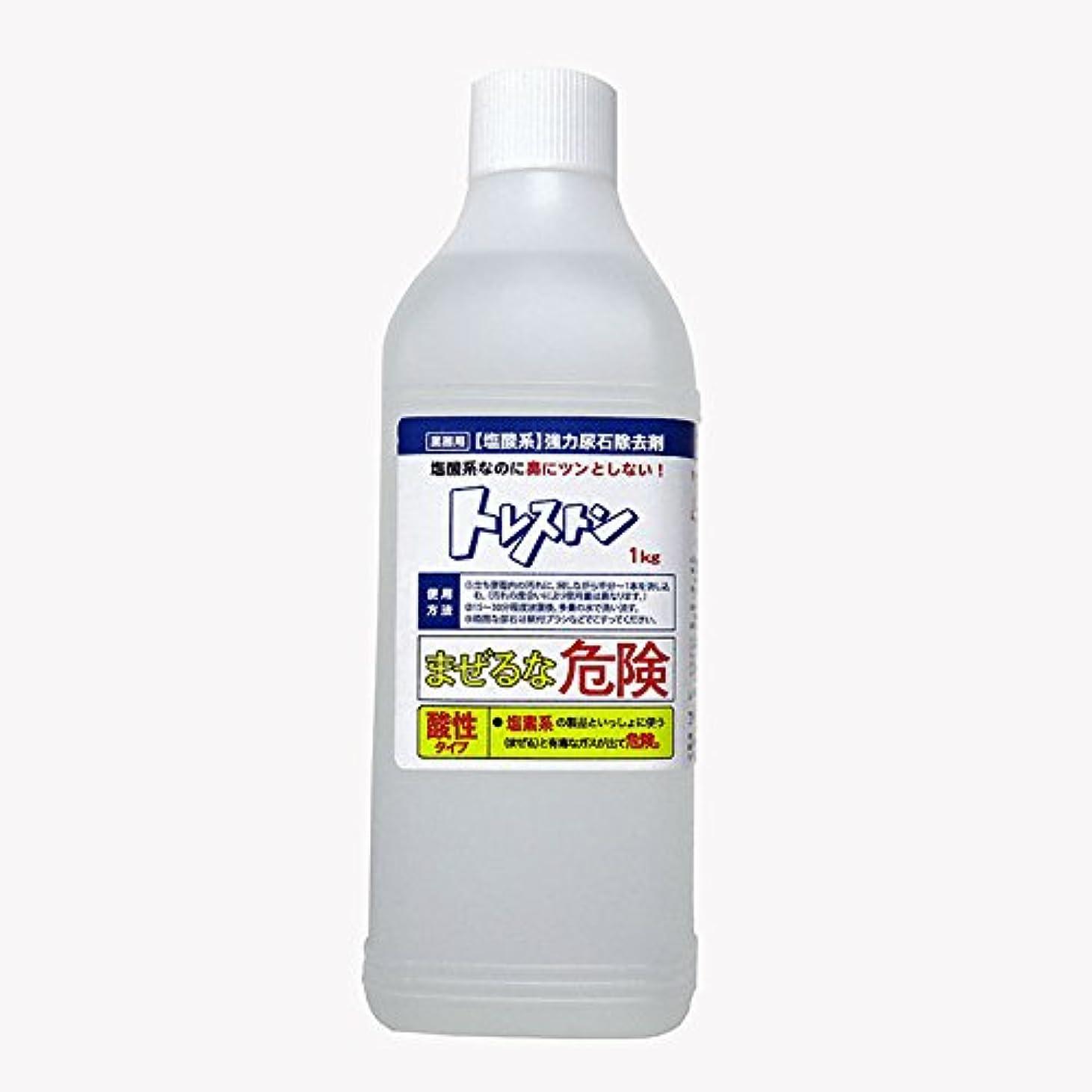 恩赦飢えた巨大な塩酸系強力尿石除去剤 トレストン