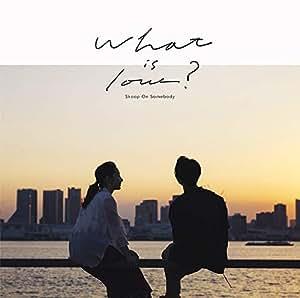 【メーカー特典あり】 What is love? (初回生産限定盤)(DVD付)(オリジナルステッカー付)