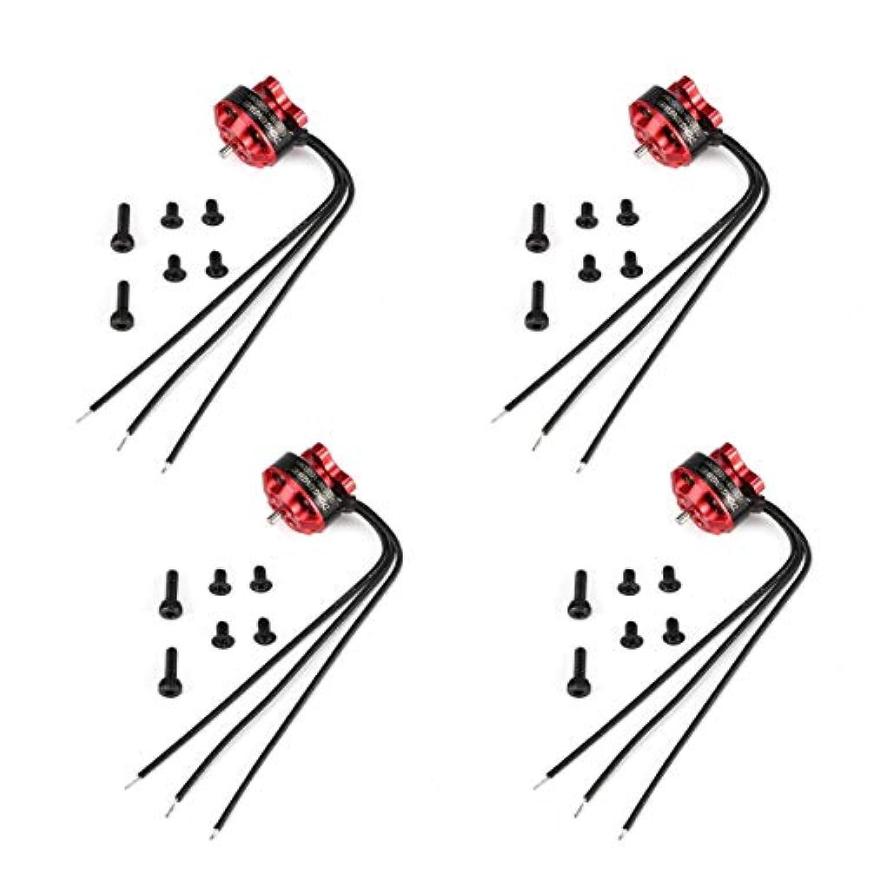 RCレーシングマイクロFPVドローンのための4個のCW CCWブラシレスモータD1103B 10000KV