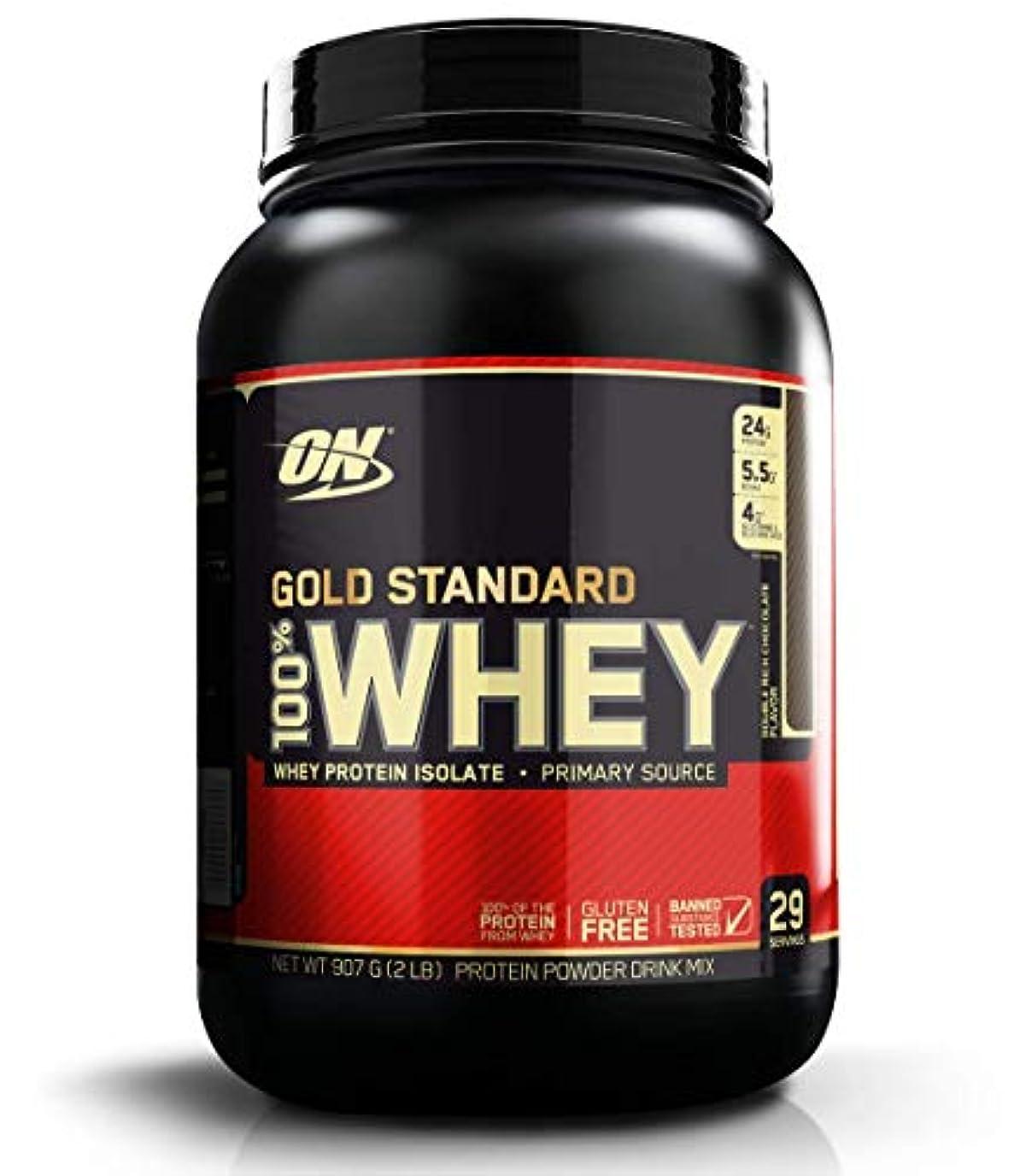 郵便物食器棚心理的に【国内正規品】Gold Standard 100% ホエイ エクストリーム ミルクチョコレート 907g(2lb) 「ボトルタイプ」