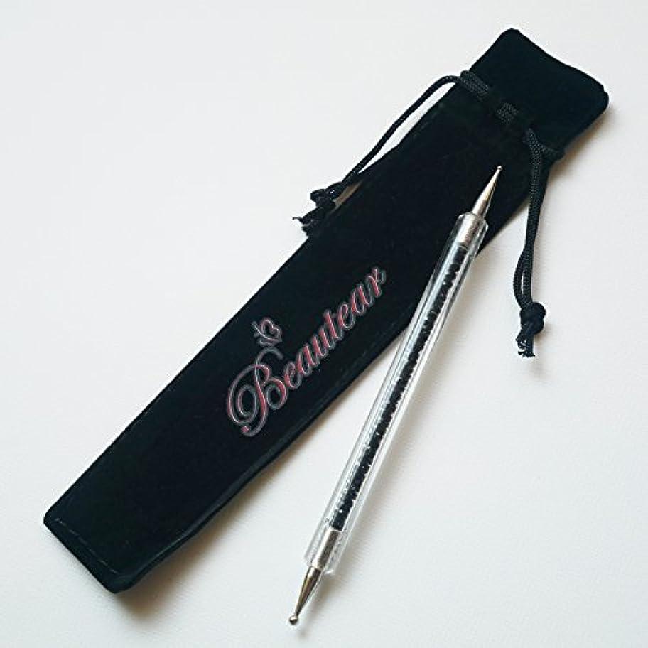 富より多い調整可能Beautear 耳つぼ刺激ドット棒 ツボ押し 位置確認 簡易 スティック ドット棒 ケース付き (ブラック)