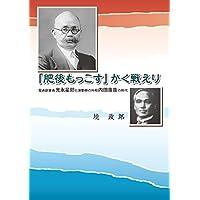 Amazon.co.jp: 境政郎: 本