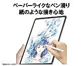 「PCフィルター専門工房」iPad Pro 11用 ペーパーライク フィルム 貼り付け失敗無料交換 紙のような描き心地 反射低減 アンチグレア 保護フィルム(iPad Pro11)