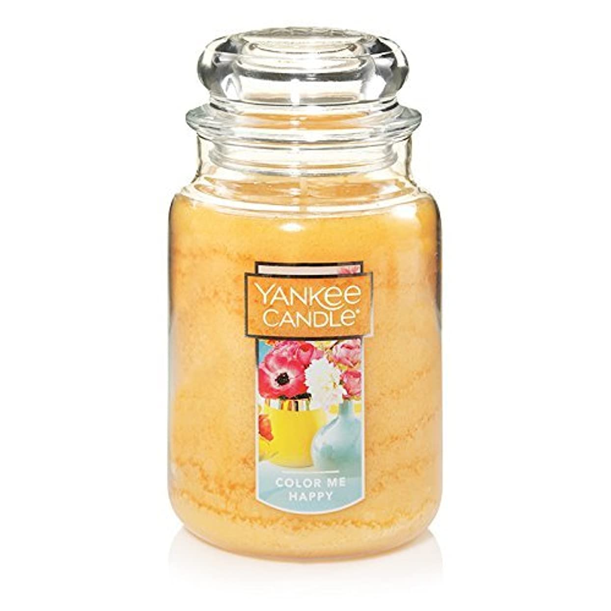銃尊敬槍YankeeキャンドルカラーMe Happy Large Jar Candle、新鮮な香り