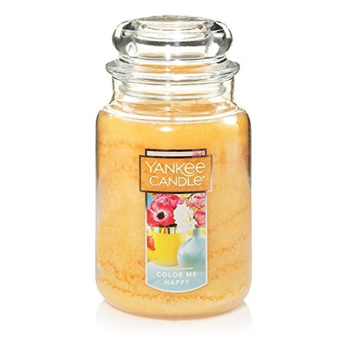 日付送った官僚YankeeキャンドルカラーMe Happy Large Jar Candle、新鮮な香り