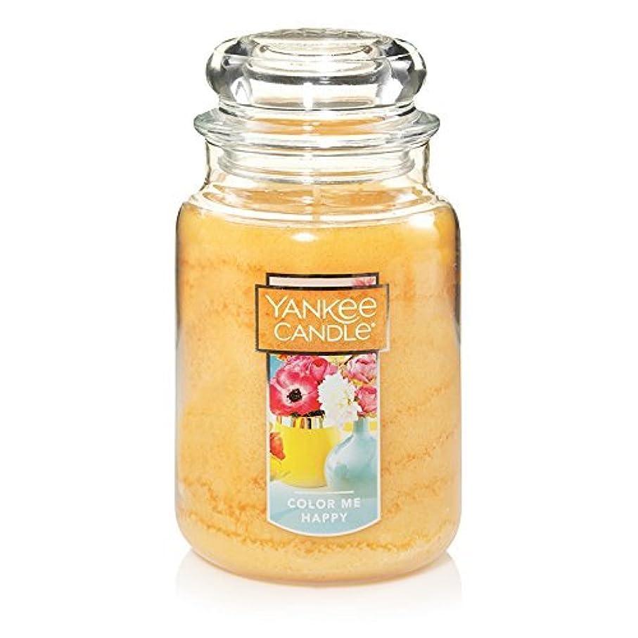 腐敗した楽しむ予言するYankeeキャンドルカラーMe Happy Large Jar Candle、新鮮な香り