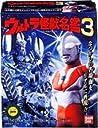 ウルトラ怪獣名鑑3 全11種(バルタン星人二代目別バージョン シークレット入り)