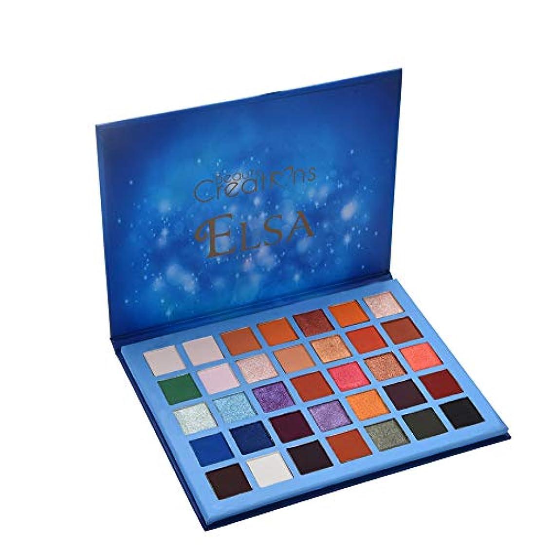 エレガント空白研究所アイシャドウ パレット 35色 Akane スカイアイアイシャドウ 持ち便利 Eye Shadow ビューティクリエーション エルサ スカイアイアイシャドウ (35色)