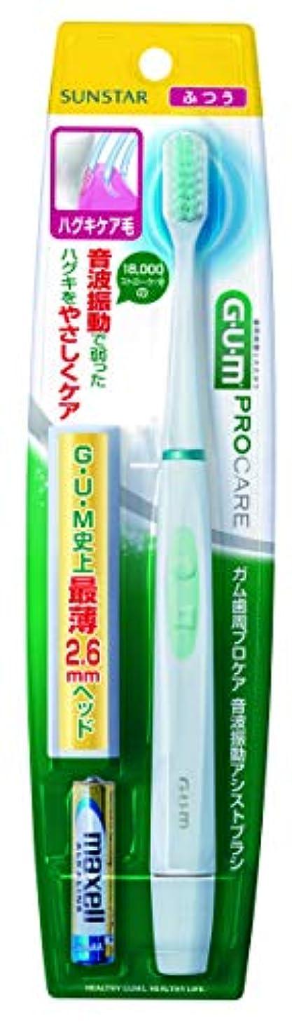時刻表散髪債務者GUM(ガム) 歯周プロケア 音波振動アシスト歯ブラシ GS-03 ハグキケア毛