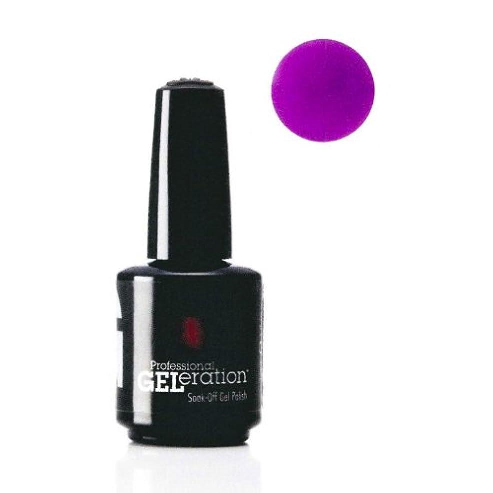 ダイエットゴネリル請求可能GELeration(ジェレレーション) バイオレットフレーム (VioletFlarne) #GEL-953