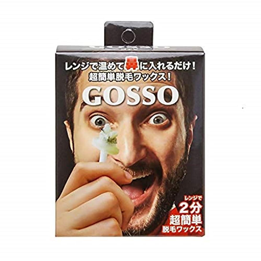 勃起タワーふりをするGOSSO ゴッソ (ブラジリアンワックス鼻毛脱毛セット) (セット, 1個)