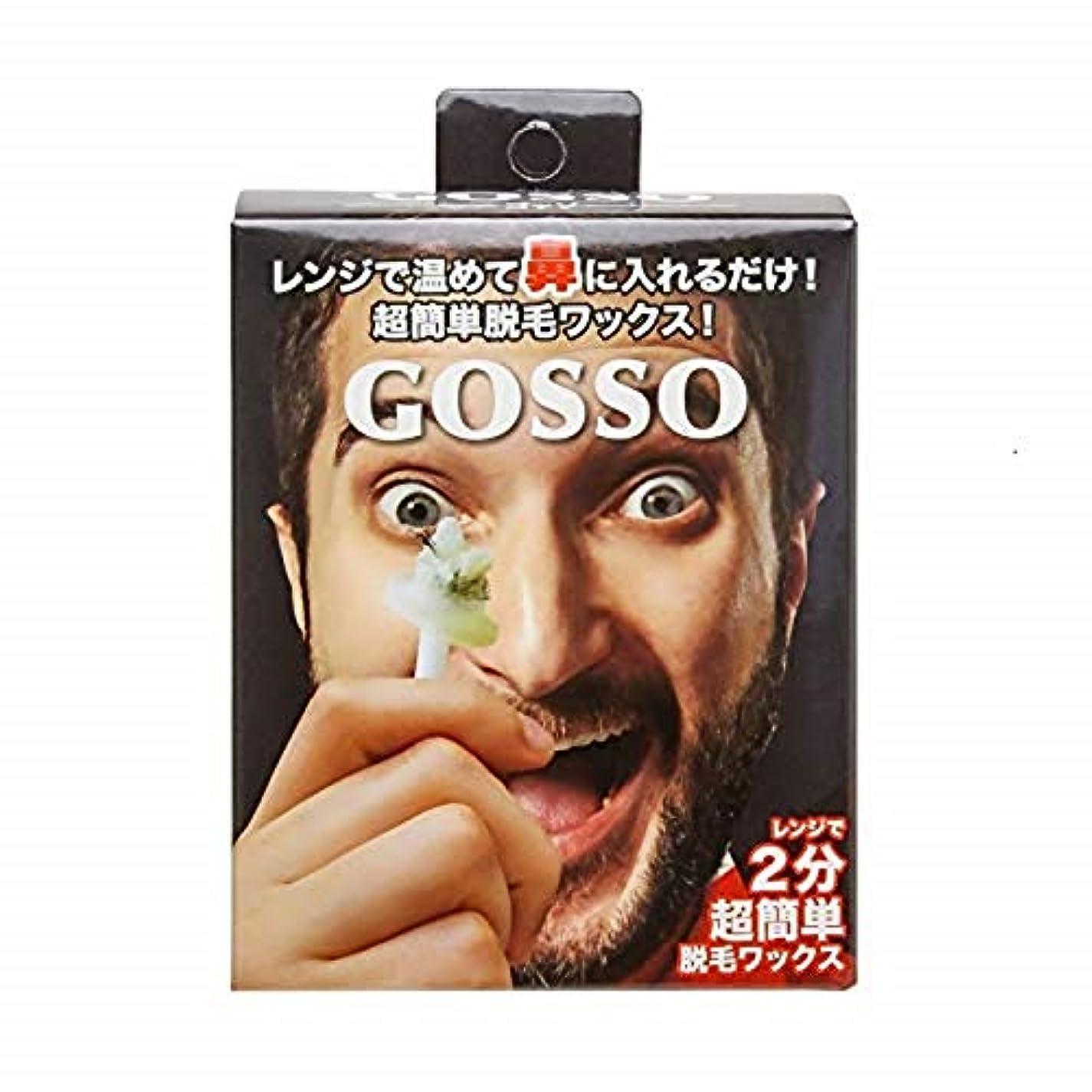 傑作皮肉な凶暴なGOSSO ゴッソ (ブラジリアンワックス鼻毛脱毛セット) (セット, 1個)
